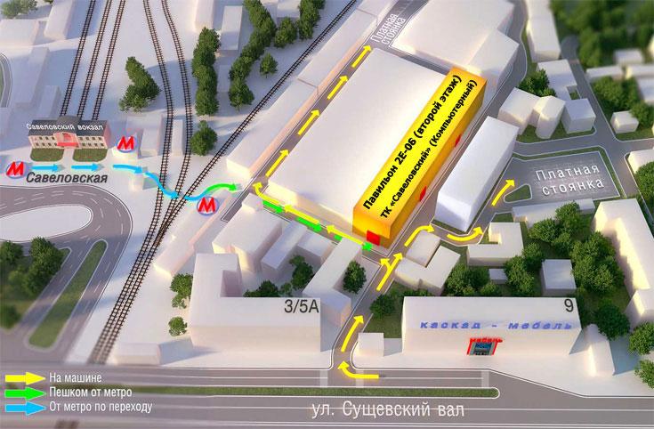 Метро савеловская торговые центры рядом