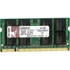 1Gb SO-DIMM DDR2 667MHz Kingston CL5 KVR667D2S5/1G