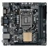ASUS H110I-PLUS, Socket 1151, H110