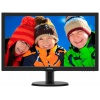 "23.6"" Philips 243V5QHABA 