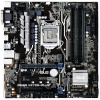 ASUS PRIME H270M-PLUS, Socket 1151, H270