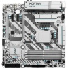 MSI H270M MORTAR ARCTIC, Socket 1151, H270