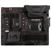 MSI H270 GAMING M3, Socket 1151, H270