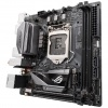 ASUS STRIX H270I GAMING, Socket 1151, B250