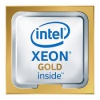 Intel® Xeon® Gold 6140 | 2.3GHz | Socket 3647 | 24.75Mb OEM