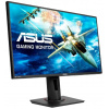 "27"" Asus VG278QR 