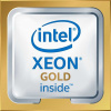 Intel® Xeon® Gold 6252 | 2.1GHz | Socket 3647 | 35Mb OEM